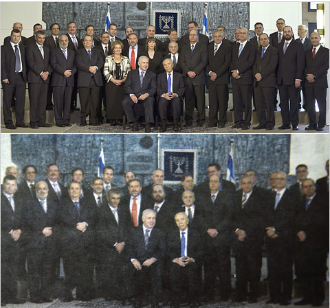 The new Israeli cabinet, and without its female members for ultra-orthodox newspapers